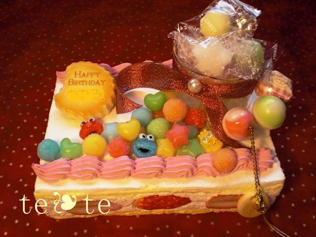 candy cake1