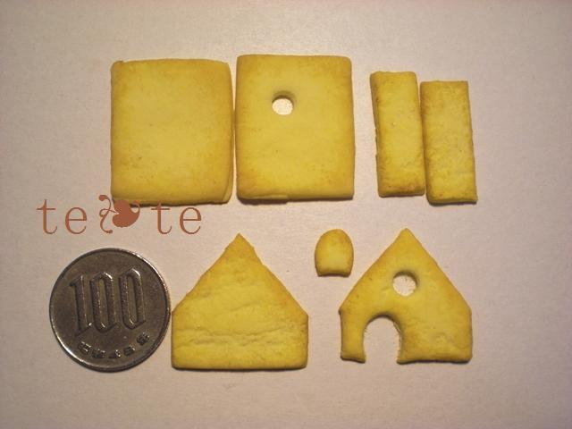 minioお菓子の家 パーツ