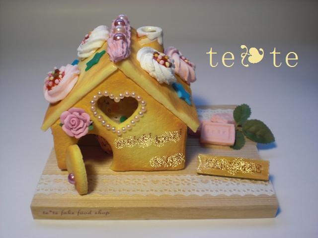 お菓子の家 ピンク