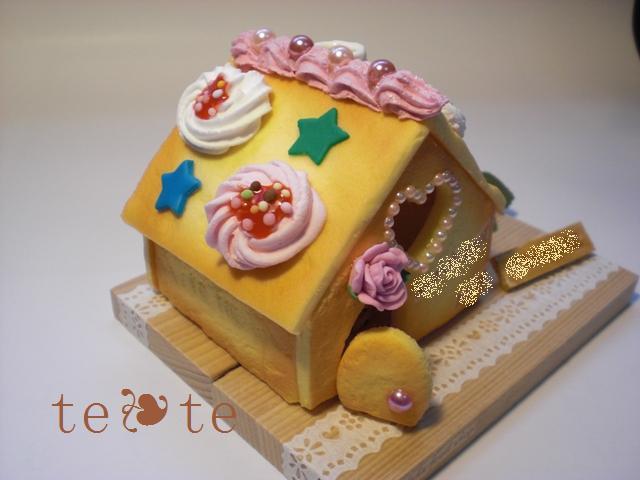 お菓子の家 pink1