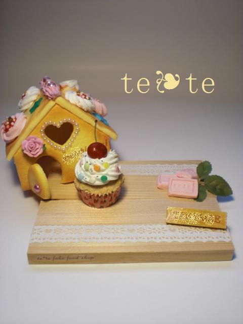 お菓子の家 pink2