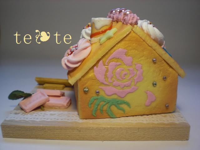 pinkハウス back