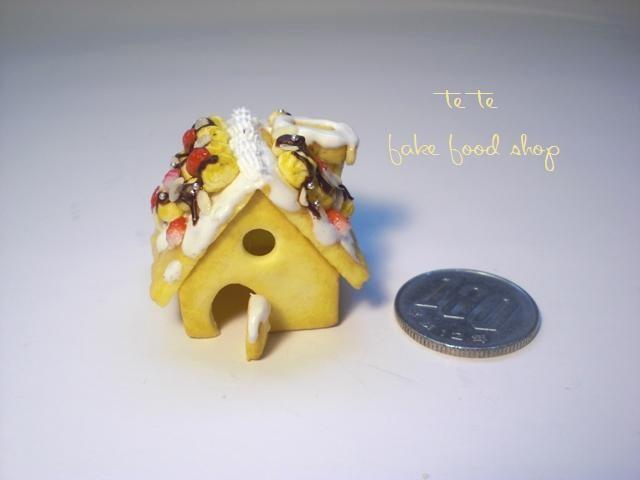 miniお菓子の家 シュークリームversion