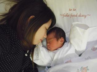 2010.1.13 親子☆