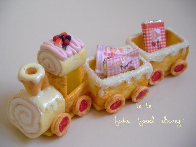 お菓子の汽車 01