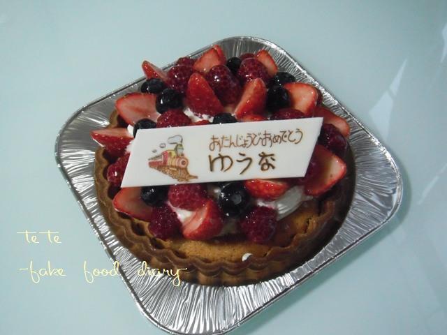 Birthday cake (本物)