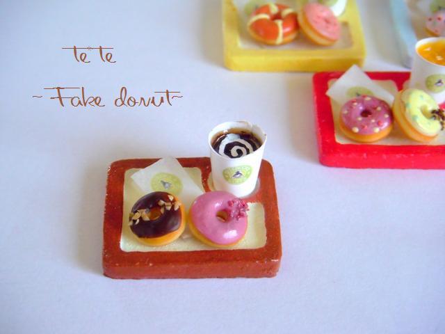 donut brown