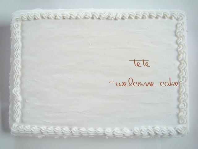 welcome cake土台