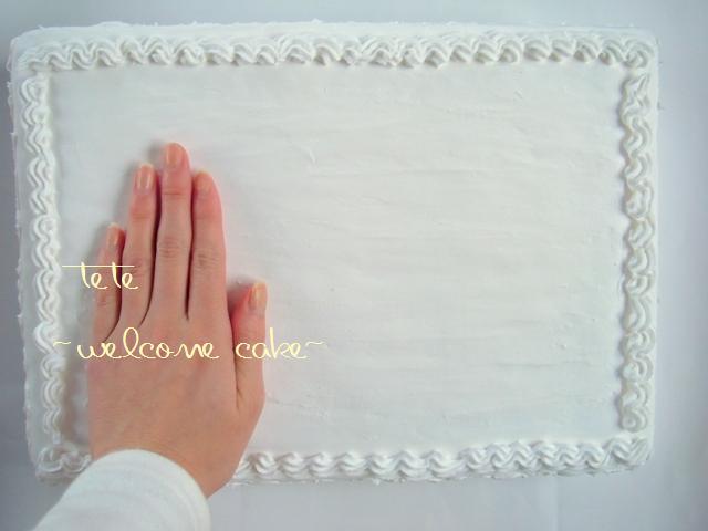 welcome cake土台01