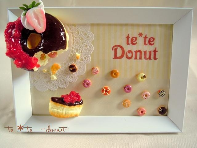 *デコ画*donut01