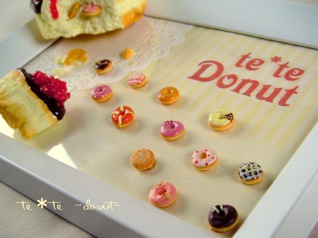 *デコ画*donut02
