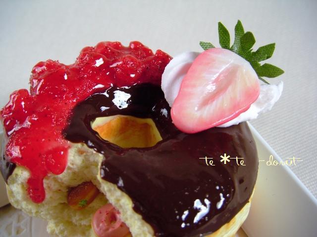 *デコ画*donut03
