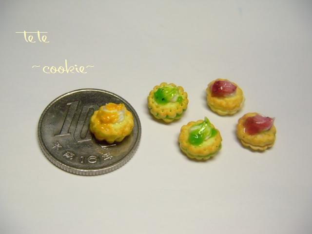 *デコ画*minicookiecream
