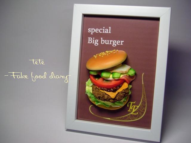 *デコ画*specialburger