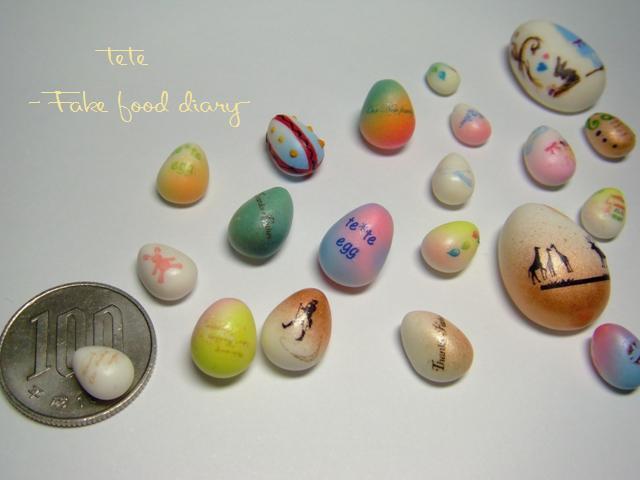 デコ画*Easter