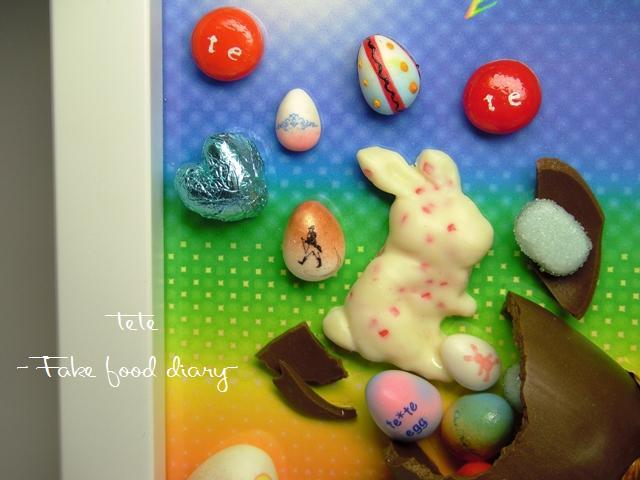 *デコ画*うさぎchocolate2
