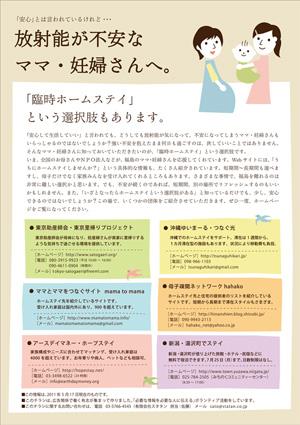 mama_ninpu_mini.jpg