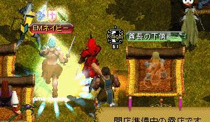 逃げ剣士2