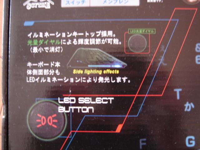 キーボード箱3