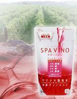 スパヴィノ赤