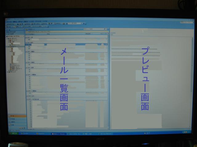 X263メール(塗りつぶし)のコピー