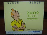 odysseyカレンダー
