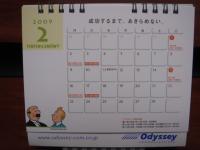 odysseyカレンダー2