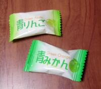 青リンゴ_青みかん