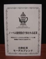 紅茶缶カード