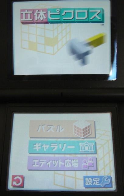 3DSのダウンロードプレイ対応ゲームおすすめ13 …