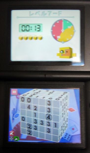 3DSとswitchの