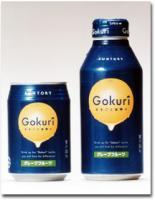 GOKURI_グレープフルーツ