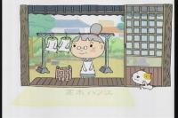 09年06月30日11時24分-NHK教育(神戸)-[S][文]きょうの料理◇ビギナー-0(1)