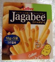 ジャガビー_箱