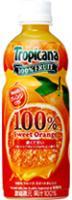 トロピカーナ100%フルーツスイートオレンジ