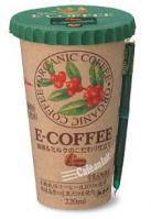 E-COFFEE.jpg