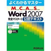 Word2007_FOM.jpg