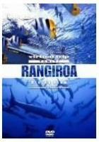 virtualtrip_TAHITI_RANGIROA_DivingView.jpg