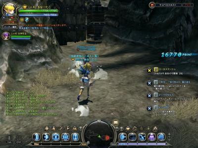 DN 2011-03-03 13-21-08 Thu