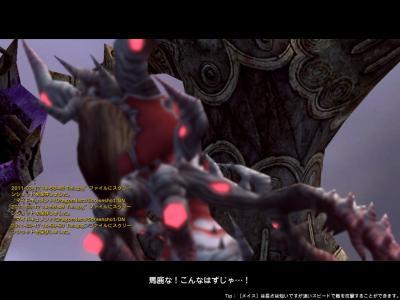 DN 2011-03-17 14-58-53 Thu