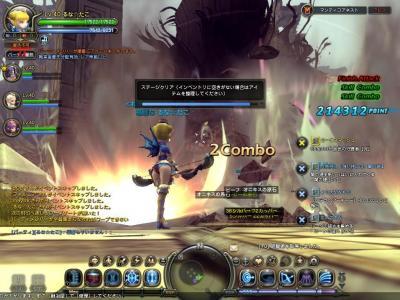 DN 2011-03-18 13-00-16 Fri