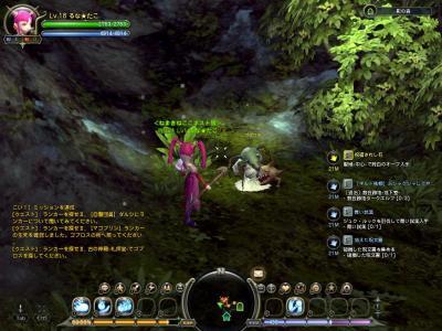 DN 2011-03-17 16-32-48 Thu