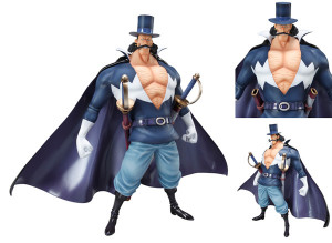 メガハウス P.O.P ワンピース NEO-DX 花剣のビスタ フィギュア 6,800円