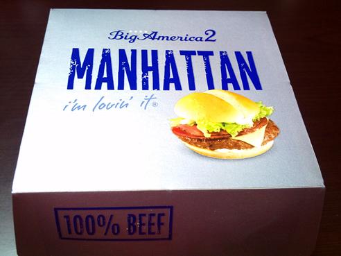 Big America2 第4弾 マンハッタンバーガー