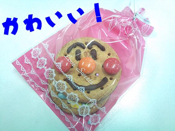 アンパンマンのお菓子