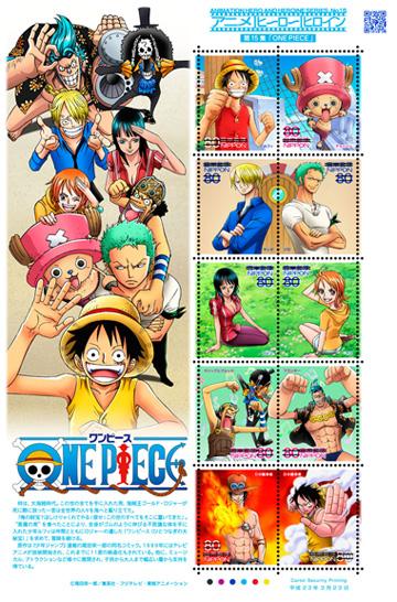 特殊切手「ONE PIECE(ワンピース)」の発行 - 日本郵便.jpg