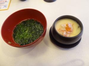 あおさみそ汁と海鮮茶碗蒸し