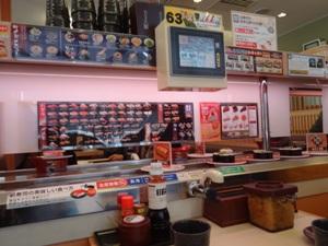 はま寿司 大西店の店内の様子
