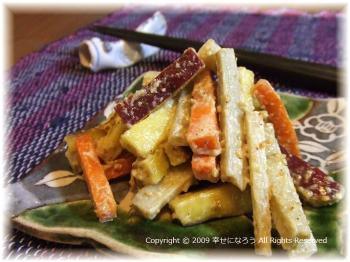 ごぼう芋サラダ