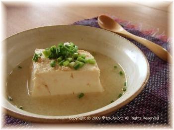 たらこ豆腐
